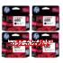 Jual Cartridge Printer HP2135 seri 680 black dan color Harga Murah Surabaya Sidoarjo
